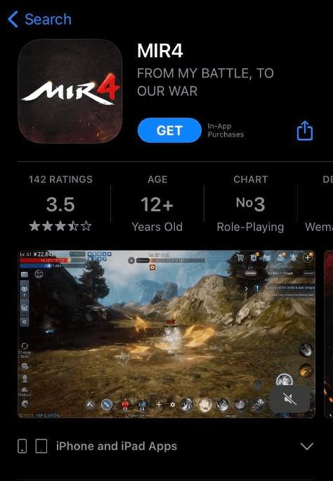 Tienda de aplicaciones MIR4