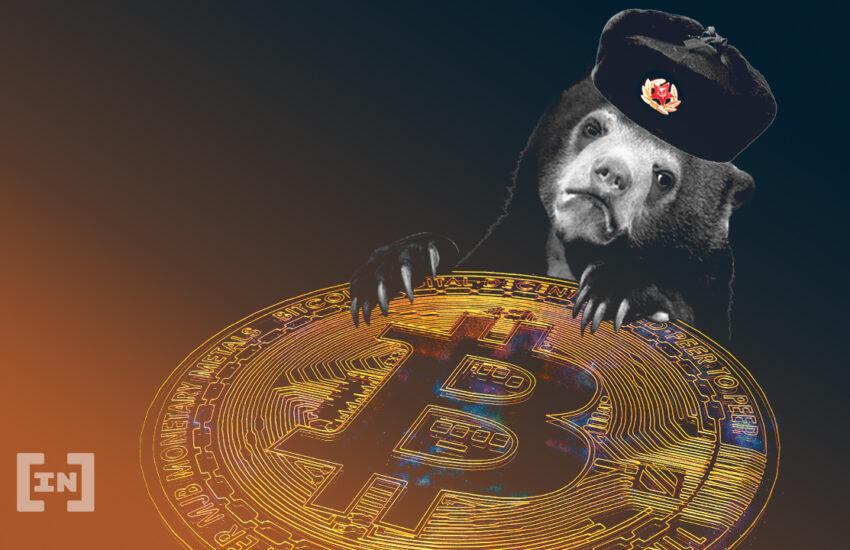 Rusia dice que no hará que Bitcoin sea moneda de curso legal